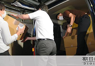 日大理事らを逮捕へ 2億2千万円背任容疑 きょう出頭要請 特捜部:朝日新聞デジタル