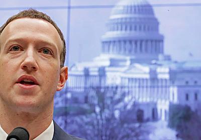 Facebookの新しい仮想通貨「Libra」に関する6つの疑問。教えてよ、マーク | ギズモード・ジャパン