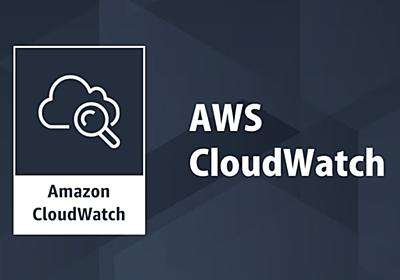 CloudWatchにAnomary detection(異常検出)が追加されました(Open preview)   DevelopersIO