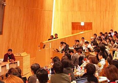 World IA Day 2012 東京 開催 | IAAJ: Information Architecture Association Japan