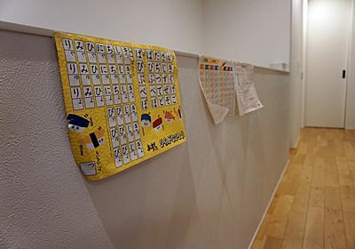 いつの間にか廊下ポスターで暗記?4歳息子と7歳娘は、ひらがな・九九を勝手に覚えてくれた。 | フルともパパブログ