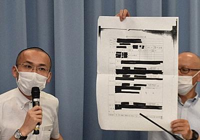 京都新聞記者が滋賀県を異例の提訴 旧優生保護法の関連文書開示求め - 毎日新聞