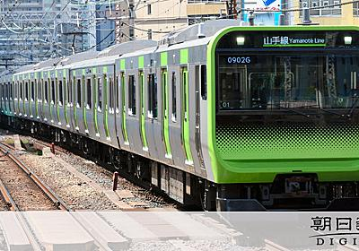 JR東、7日の間引き運転中止 通勤客が増加、混雑招く [新型コロナウイルス]:朝日新聞デジタル