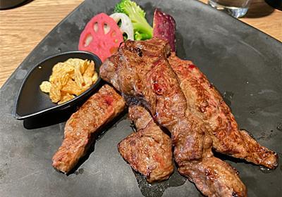 【台湾】リーズナブルなお値段でコース料理がいただけるチェーン店!陶板屋 - ふんわり台湾