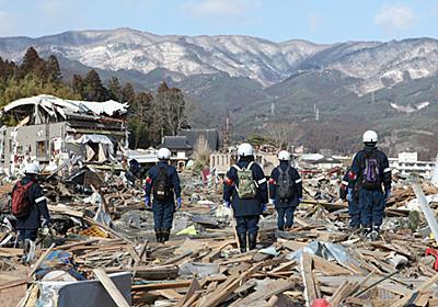 測量学の権威が警鐘 「東日本大震災の直前と同じ兆候出現」 NEWSポストセブン