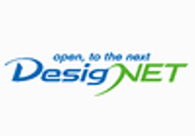 無料で使えるOSSのBIツール比較6選 | OSSでのシステム構築・デージーネット