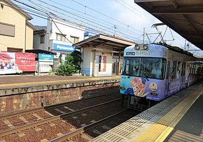 【加筆しました】「京阪ちはやふるラッピング電車」に乗ってきました。 - 不定期人生作業日報(仮)