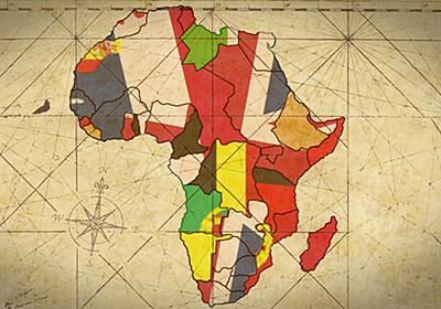 The Scramble for Africa: A History of Independence | Africa | Al Jazeera
