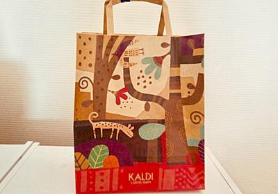 【KALDI】雛あられはもう買わない!可愛すぎるカルディのひなまつりボーロがちょうどいい。 - gu-gu-life's blog