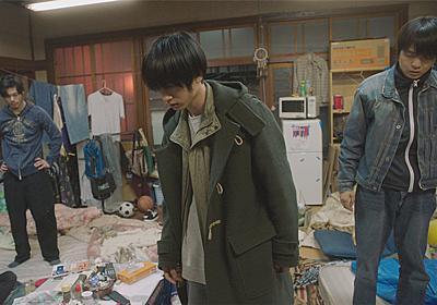 渡辺あや脚本『ワンダーウォール』、静かに話題呼ぶ京都発ドラマ地上波放送 - コラム : CINRA.NET