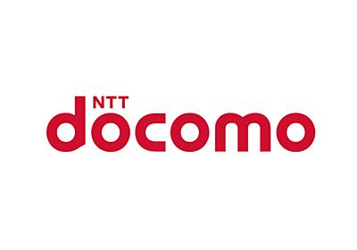 ドコモショップでMVNOと契約可能に、まずはOCNとトーンモバイル dポイント付与やショップでのサポートも