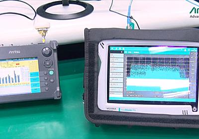 電波を拡散するフィルムに計測機器、自動運転向け車載用モジュールまで、5G関連の見どころを紹介【CEATEC 2021 ONLINE】