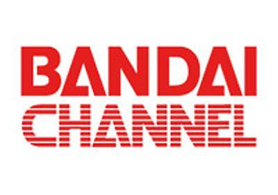 バンダイチャンネルからのお知らせ iPad ・iPhone・iPod touch向けバンダイチャンネル、ベータテスト開始!