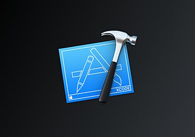 【要アップデート】Xcode 11.2ではiOSアプリをApp Store Connectにアップロードできなくなりました | Developers.IO