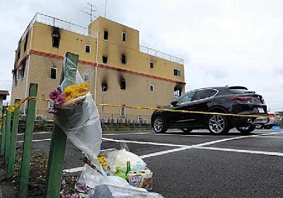 「けがをするか死ぬかの選択」京アニ放火事件で避難した社員が語る - ライブドアニュース