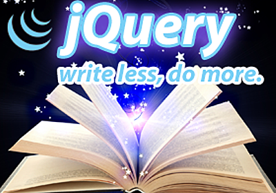 jQuery逆引きリファレンス - Build Insider