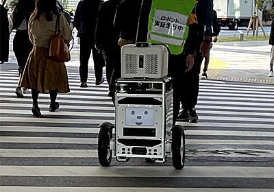 ソフトバンクと佐川急便、信号機と連携した自動走行ロボットによる屋外配送に日本で初めて成功 - ケータイ Watch