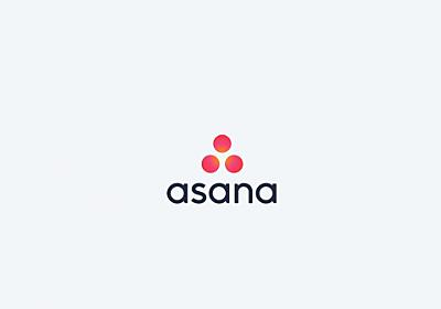 Asanaは「チームが何をやっているわからない」を解消する   TechWave(テックウェーブ)