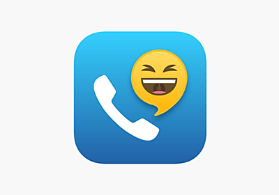 Funny Call: Phone Prank Calls on the AppStore