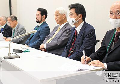つくる会会長ら、首相の任命拒否「正当」 学術会議問題 [日本学術会議]:朝日新聞デジタル