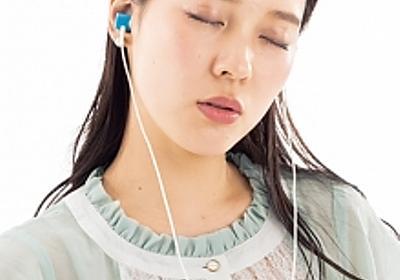 これは便利!電車での寝過ごし対策に便利なキングジムの『めざましイヤホン』|@DIME アットダイム