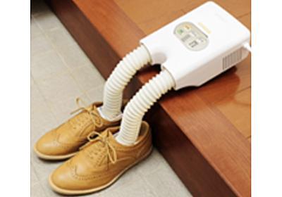 伸縮ノズル搭載で使いやすいアイリスオーヤマの『脱臭くつ乾燥機 カラリエ』|@DIME アットダイム