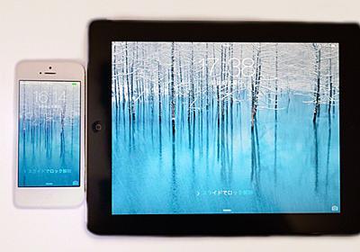 【美瑛町の青い池】が 世界のアップル社でWallPaperになる! - Kent Shiraishi Photo Blog