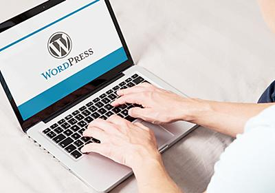 SEO効果抜群のWordpressテーマを作るために抑えておくべき7つの項目