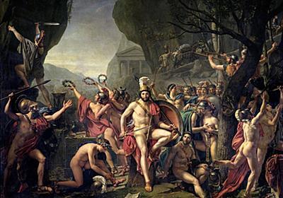 東京オリンピックという古代ギリシア復興の儀式 - 本しゃぶり