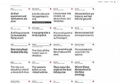 Webフォントを活用するためのポイントとは? | Webデザイン、これからどうなるの?(全10回) | Web担当者Forum