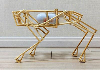 Dr.片山の100均ロボット研究室 高くて買えないけど絶対欲しい廉価版犬型ロボットを作ってみた | fabcross