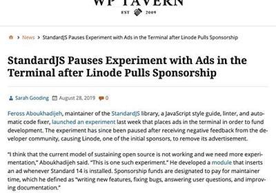 Standard JS、インストール時の広告表示を終了 | マイナビニュース