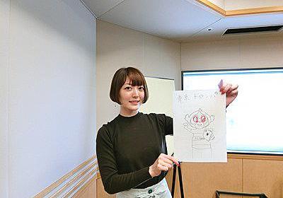 声優の花澤香菜さんが東京ドロンパを語る ネット番組「花澤香菜のひとりでできるかな?」の応援コーナーで : ドメサカブログ