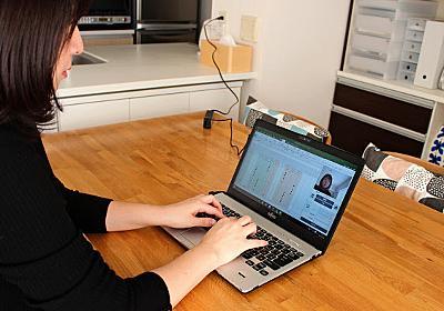 キヤノンITS、在宅勤務者をカメラで監視  :日本経済新聞
