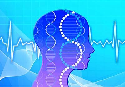 老化を遅らせ長生きしたいなら、テロメアとサーチュイン遺伝子をもっと知ろう! - 40代後半…そろそろ健康やカラダのこと考えてみっか?