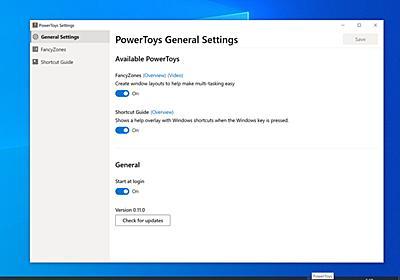 「PowerToys」がWindows 10向けにオープンソースで復活 ~プレビュー版が初めて公開 - 窓の杜
