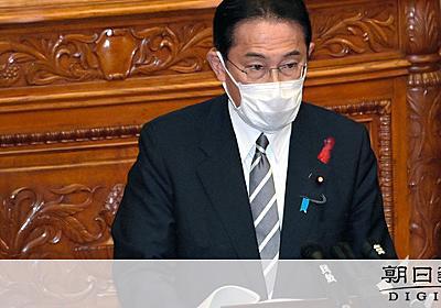 岸田首相の理想、安倍さんより谷垣さん? 全閣僚に「車座対話」指示:朝日新聞デジタル