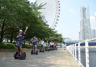 セグウェイでみなとみらい地区を周遊。横浜市がガイドツアー実施 - Impress Watch