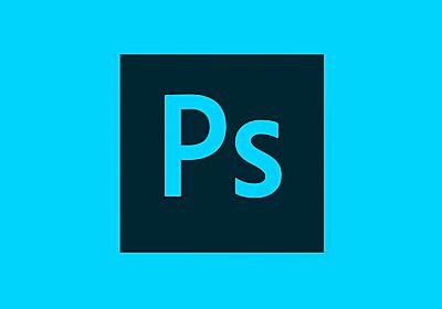 WEBデザイナー必見!? Photoshop便利機能「レイヤーカンプ」 | 株式会社INDETAIL - インディテール