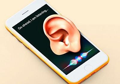 中国でSiriが禁止になりiPhoneやiPadなどほぼ全てのApple製品が締め出される可能性がある - GIGAZINE