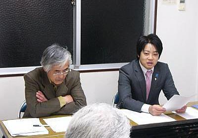 日本は本当に法治国家か。政治家もしっかり法の裁きを受けるべき!   武藤貴也オフィシャルブログ「私には、守りたい日本がある。」Powered by Ameba