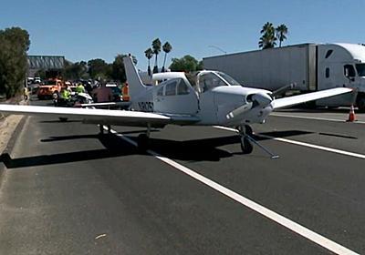 CNN.co.jp : 幹線道路に小型機が緊急着陸、自動車と並走 米加州