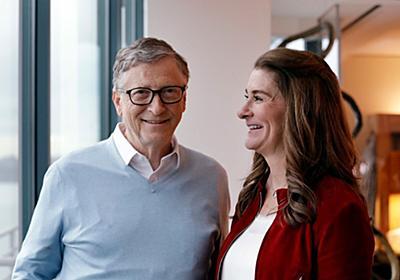 ゲイツ夫妻は19年から離婚協議、性的搾取被告との関係が一因-WSJ - Bloomberg