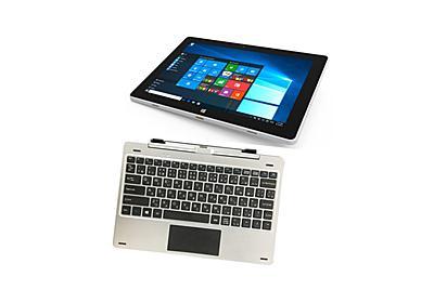ドンキの進化が止まらない。2万円でメモリモリモリ(4GB)のWindowsタブレットPCが登場 | ギズモード・ジャパン