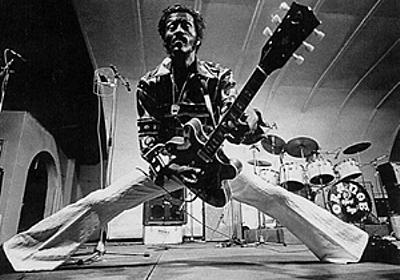 【追悼チャック・ベリー】 米ビルボード誌が「チャック・ベリー楽曲の必聴カヴァー 15選」を発表 - amass
