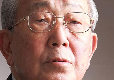 企業再生になぜ「社員の幸せ」が必要なのか――稲盛和夫名誉会長 | 心は変えられる― 稲盛和夫とJAL社員が歩いた1100日の証言 | ダイヤモンド・オンライン