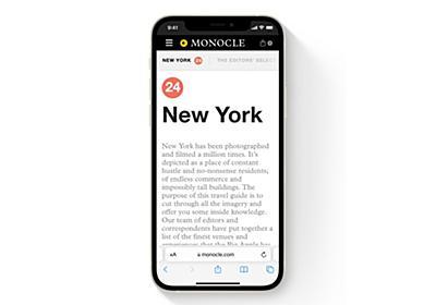 """「慣れない」「指が届くようになった」──iOS 15で""""検索窓""""が下に移動した「Safari」に賛否 旧UIに戻すユーザーも - ITmedia NEWS"""