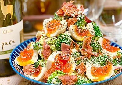 【レシピ】ブロッコリーと半熟卵のカリカリベーコンサラダ - しにゃごはん blog