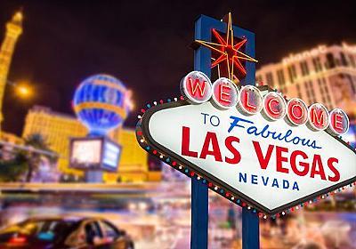ここは大人のテーマパーク!?ラスベガスで泊まりたいおすすめホテル4選 | TABIZINE~人生に旅心を~