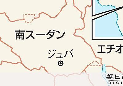 南スーダン陸自、被弾9カ所・弾頭25発 内部文書入手:朝日新聞デジタル